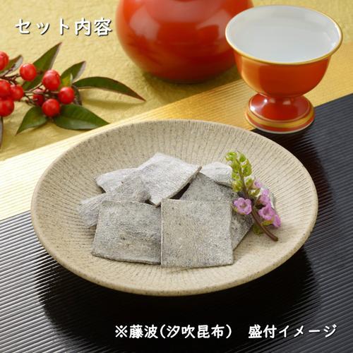 【SF-44】昆布茶・梅こぶ茶・佃煮・炊き込み御飯の素・出し昆布・醤油詰合せ kobucha-fuji 05