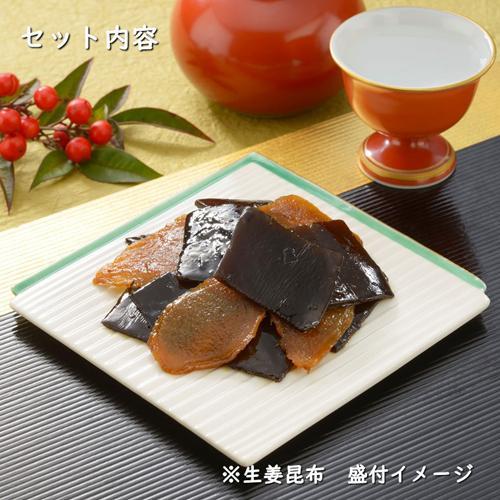 【SF-44】昆布茶・梅こぶ茶・佃煮・炊き込み御飯の素・出し昆布・醤油詰合せ kobucha-fuji 06