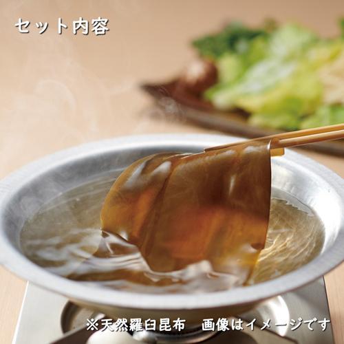 【SF-44】昆布茶・梅こぶ茶・佃煮・炊き込み御飯の素・出し昆布・醤油詰合せ kobucha-fuji 08