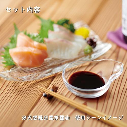 【SF-44】昆布茶・梅こぶ茶・佃煮・炊き込み御飯の素・出し昆布・醤油詰合せ kobucha-fuji 09