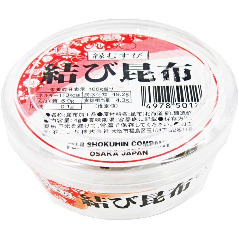 結び昆布 4g|kobucha-fuji