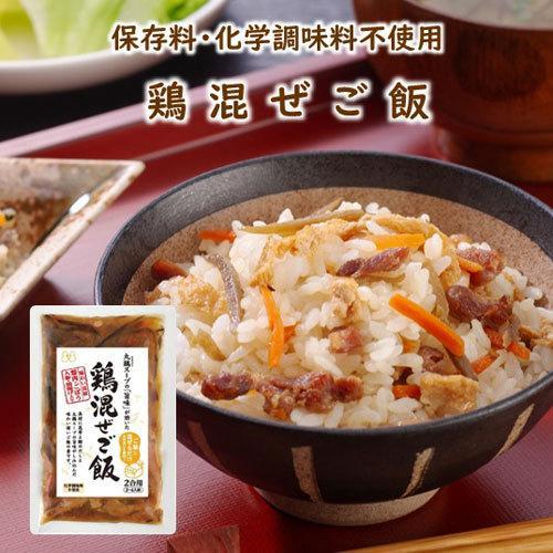 鶏混ぜご飯|kobucha-fuji