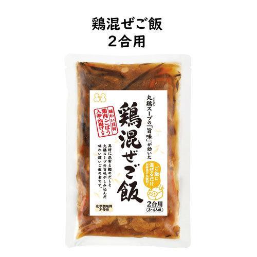 鶏混ぜご飯|kobucha-fuji|02