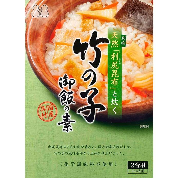 〜天然利尻昆布と炊く〜竹の子御飯の素|kobucha-fuji