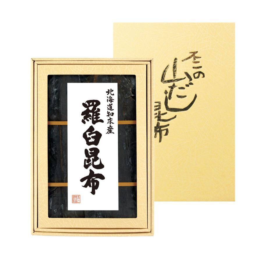 【KS-30】天然羅臼昆布 140g|kobucha-fuji