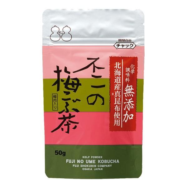 【化学調味料無添加】不二の梅こぶ茶50g|kobucha-fuji