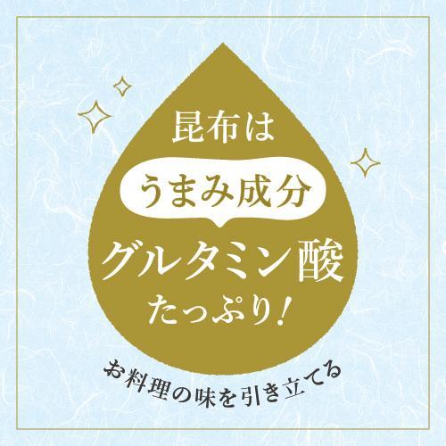 【化学調味料無添加】不二の梅こぶ茶50g|kobucha-fuji|03