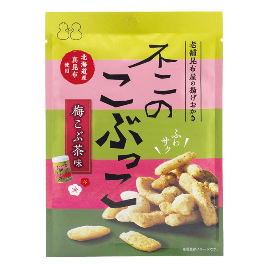 不二のこぶっこ(梅こぶ茶味)23g|kobucha-fuji