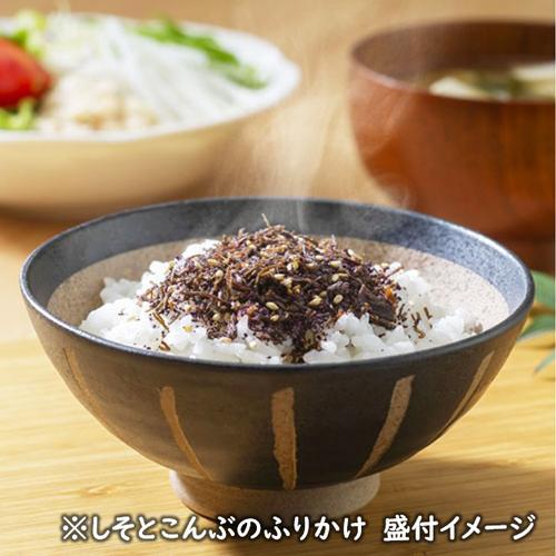 しそとこんぶのふりかけ|kobucha-fuji|02
