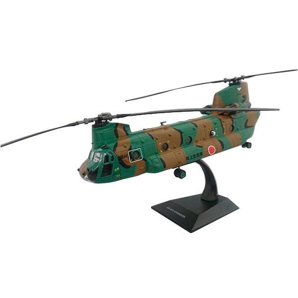 KBウィングス(PCT) CH-47J 陸上自衛隊 タイプ 1/72スケール KBW72107 送料無料 同梱不可