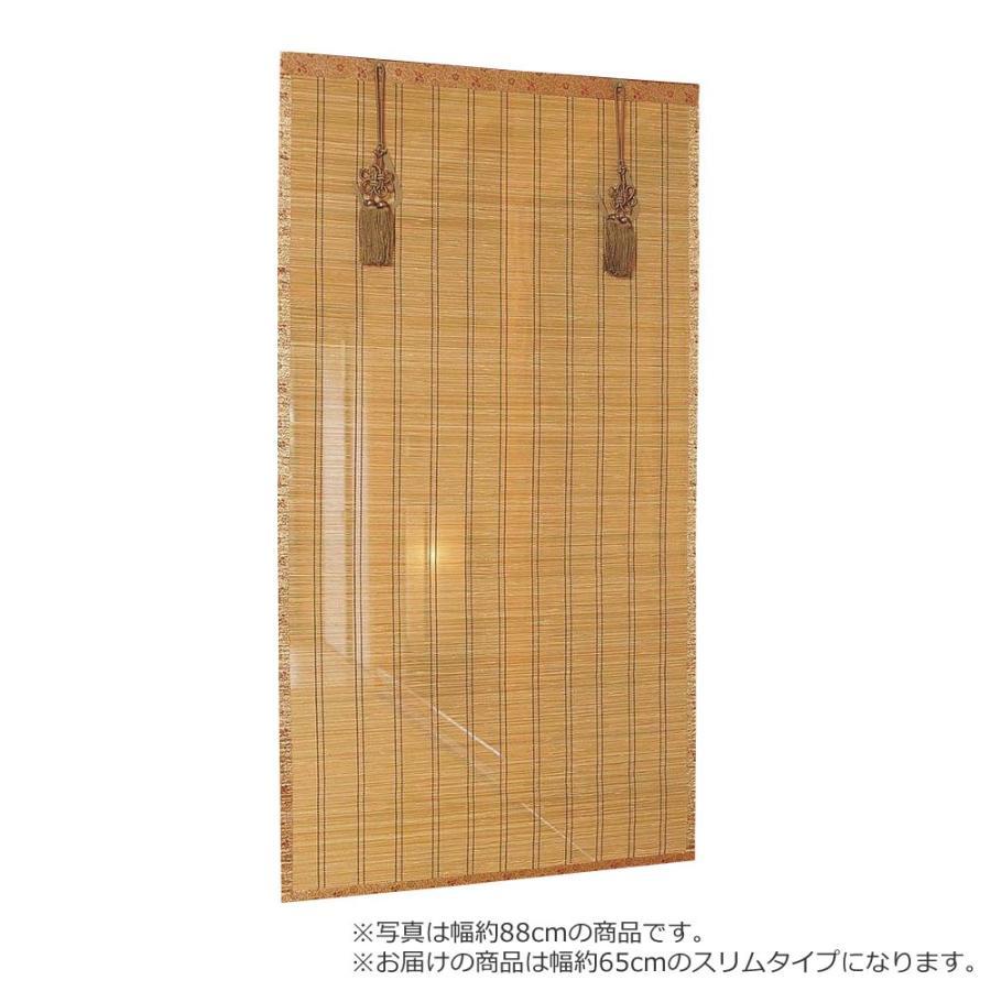 竹皮ヒゴお座敷すだれ 約幅65×長さ172cm SUT865S 送料無料 同梱不可