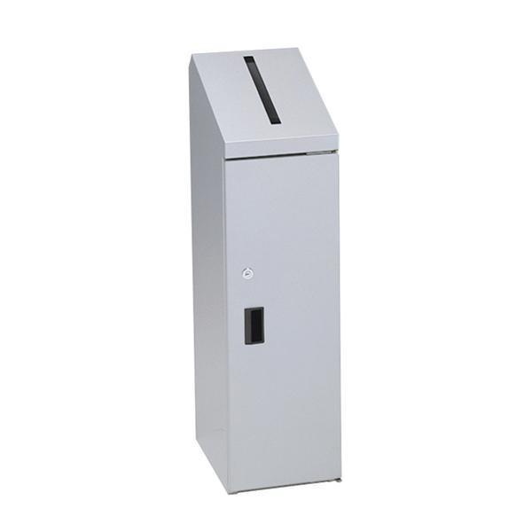 ぶんぶく 機密書類回収ボックス スリムタイプ シルバーメタリック シルバーメタリック KIM-S-4 送料無料 同梱不可
