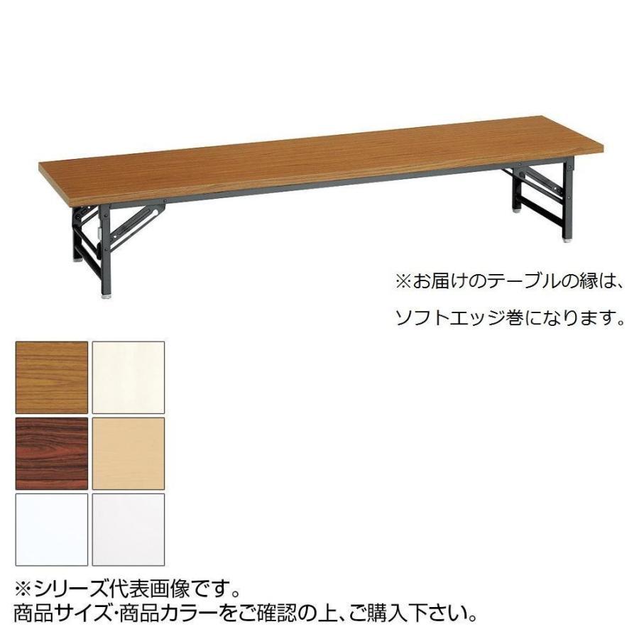 トーカイスクリーン 折り畳み座卓テーブル ソフトエッジ巻 ST-156S 送料無料 同梱不可
