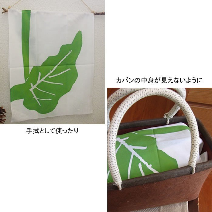 土佐旅福 土佐手拭い各種 kochi-bussan 05