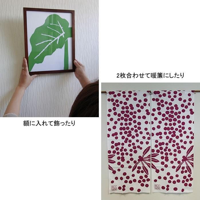 土佐旅福 土佐手拭い各種 kochi-bussan 06