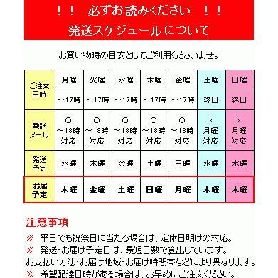 水と豆のちから(豆腐) 6丁セット kochi-bussan 06