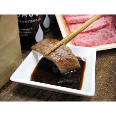 四万十牛特上焼肉セット|kochi-bussan|04