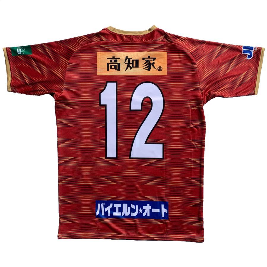 高知家の家族になる 高知家プロジェクト kochi-usc