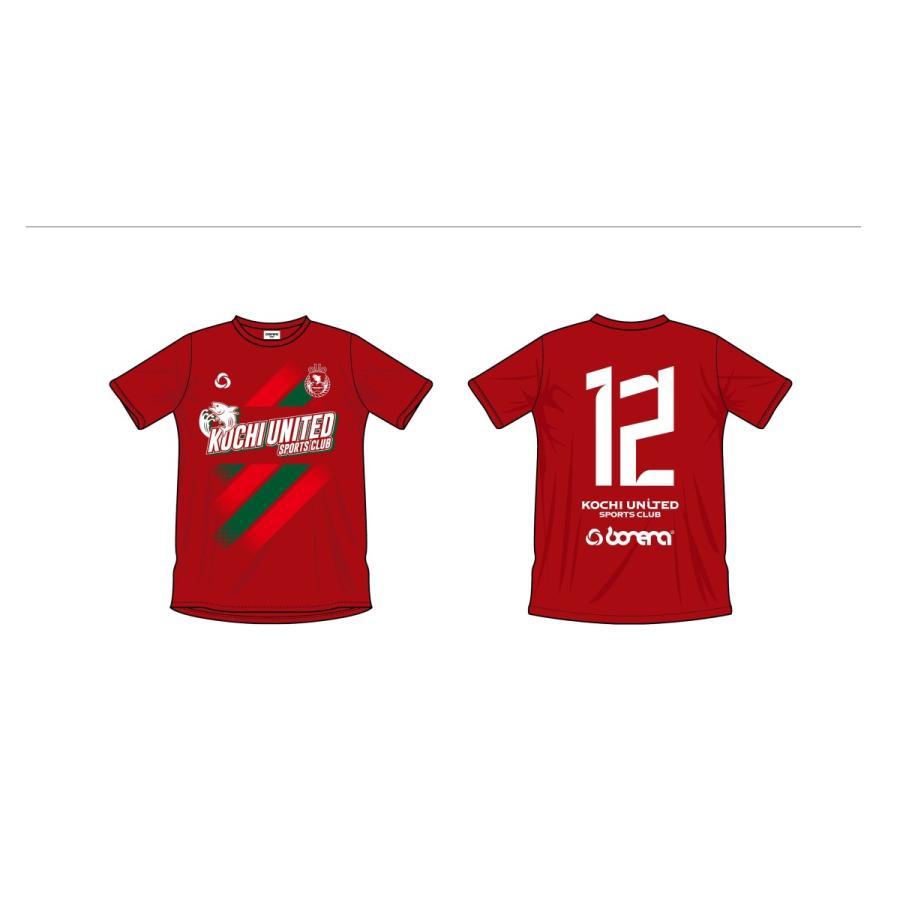 Tシャツ 2020モデル 高知ユナイテッドSCオフィシャルグッズ kochi-usc