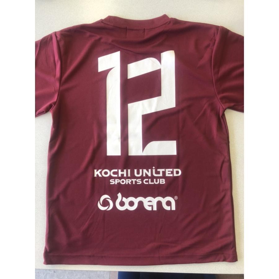 Tシャツ 2020モデル 高知ユナイテッドSCオフィシャルグッズ kochi-usc 03