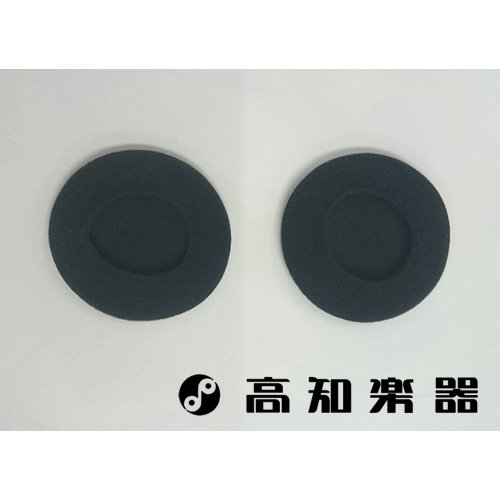 ヤマハ ヘッドホン V577100用イヤーパッド kochigakki
