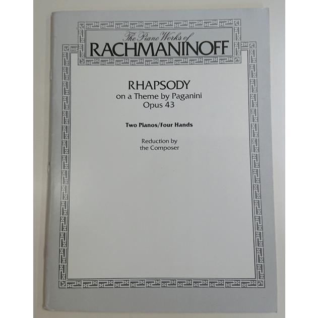 パガニーニ ラフマニノフ