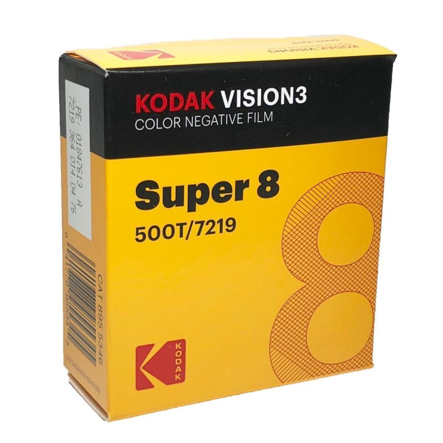 スーパー8 / コダック VISION3 500T カラーネガティブ フィルム 7219 / 50フィート カートリッジ|kodak