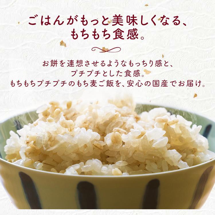 もち麦 国産 麦 安い モチ麦 2kg (1kg×2)チャック付 雑穀 穀物 もちむぎ お徳用 お得用 食物繊維 国産もち麦2kg アイリスフーズ kodawari-y 03