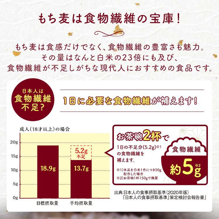 もち麦 国産 麦 安い モチ麦 2kg (1kg×2)チャック付 雑穀 穀物 もちむぎ お徳用 お得用 食物繊維 国産もち麦2kg アイリスフーズ kodawari-y 04