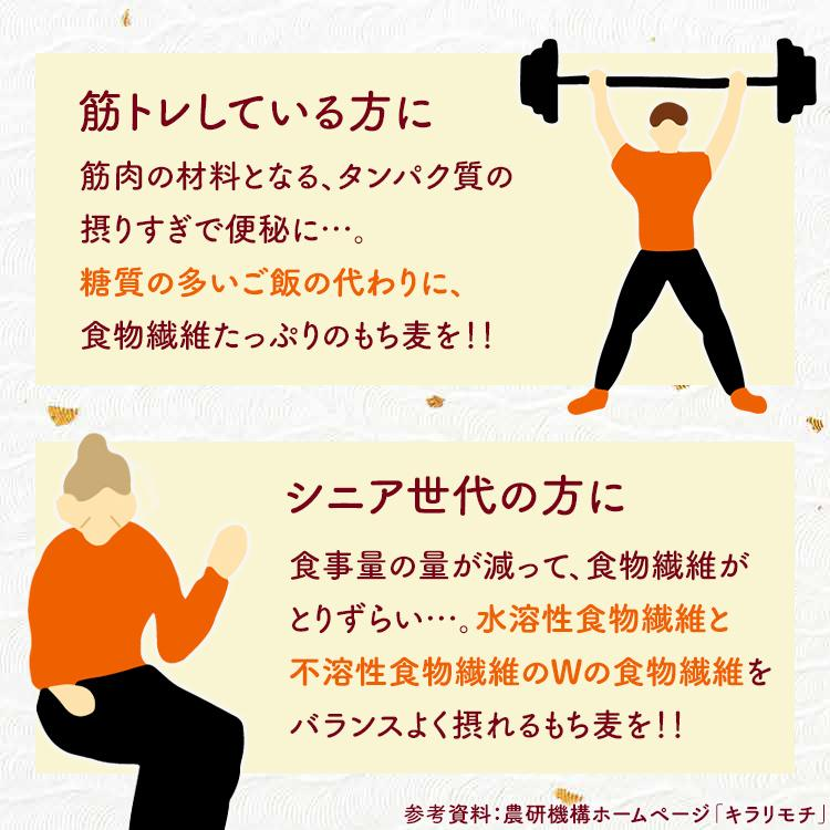 もち麦 国産 麦 安い モチ麦 2kg (1kg×2)チャック付 雑穀 穀物 もちむぎ お徳用 お得用 食物繊維 国産もち麦2kg アイリスフーズ kodawari-y 06