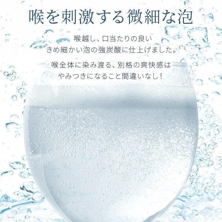 炭酸水 500ml 24本 送料無料 強炭酸水 炭酸 強炭酸 24本セット アイリスの天然水 天然水 アイリスオーヤマ まとめ買い スパークリングウォーター 代引き不可|kodawari-y|06