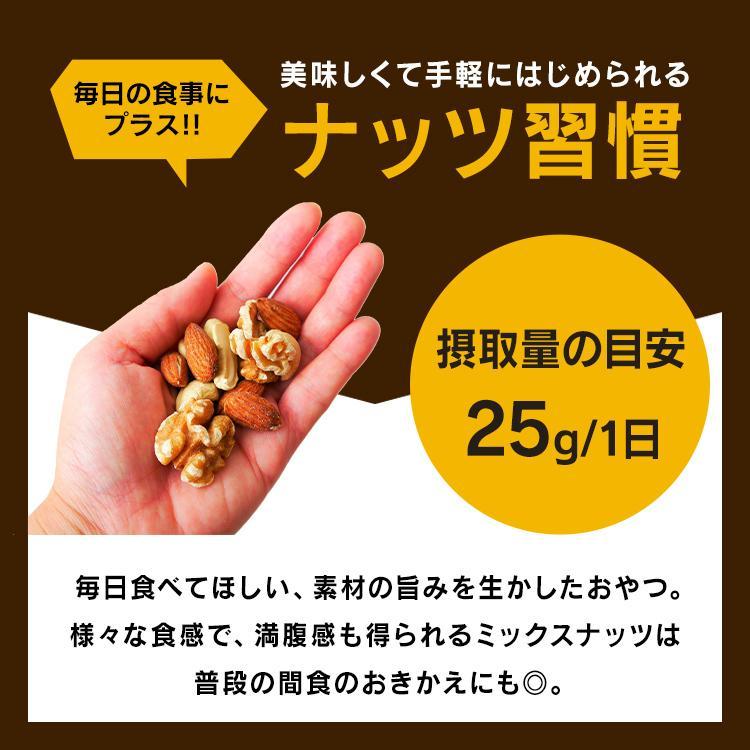 ミックスナッツ 無塩 850g 安い 3種 素焼き 3種のミックスナッツ アーモンド くるみ カシューナッツ 3種 食塩無添加 メール便 プレ会員限定数量限定500個セール kodawari-y 05