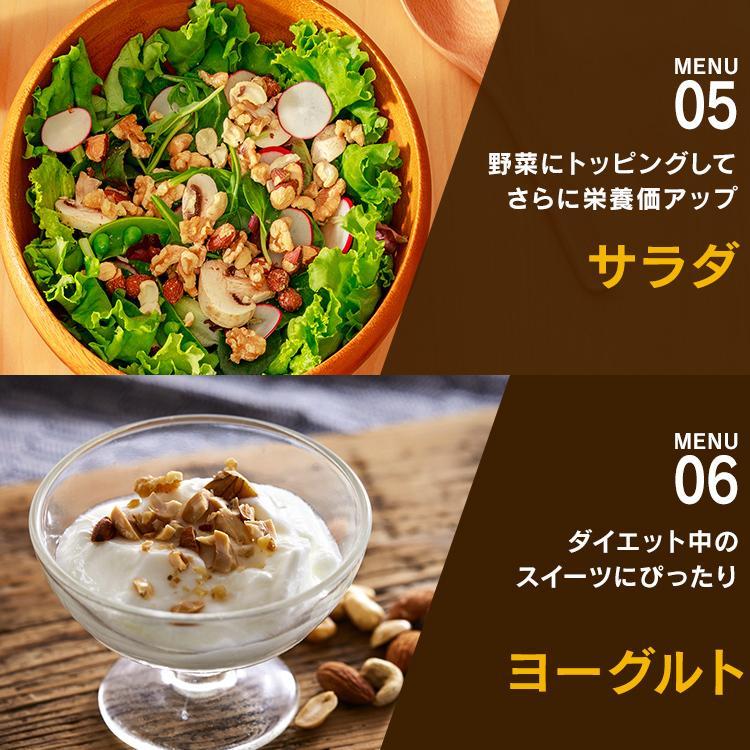 ミックスナッツ 無塩 850g 安い 3種 素焼き 3種のミックスナッツ アーモンド くるみ カシューナッツ 3種 食塩無添加 メール便 プレ会員限定数量限定500個セール kodawari-y 08