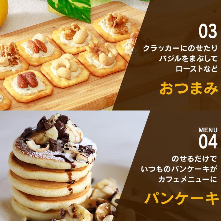 ミックスナッツ 無塩 850g 安い 4種 素焼き 4種のミックスナッツ ナッツ アーモンド マカダミアナッツ 食塩無添加 メール便 プレ会員限定 500個セール kodawari-y 11