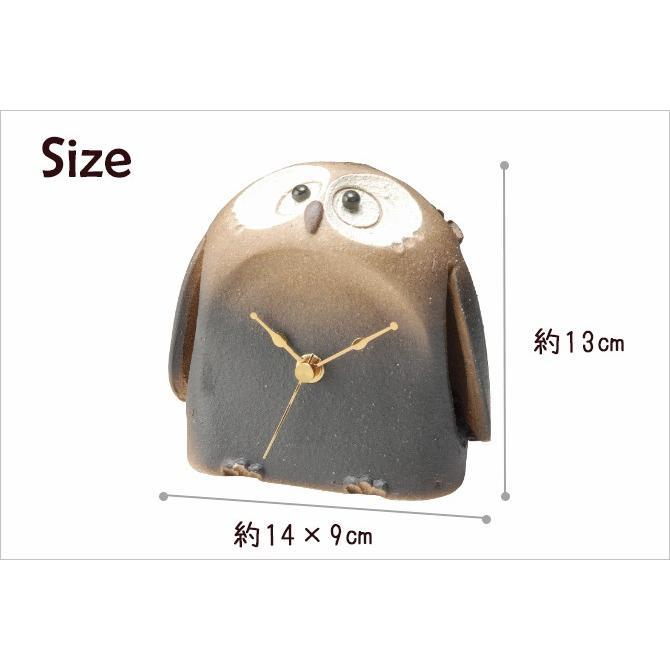 信楽焼 ふくろう アウル 福 縁起物 時計 置時計 Clock 日本製 福朗腹 ...