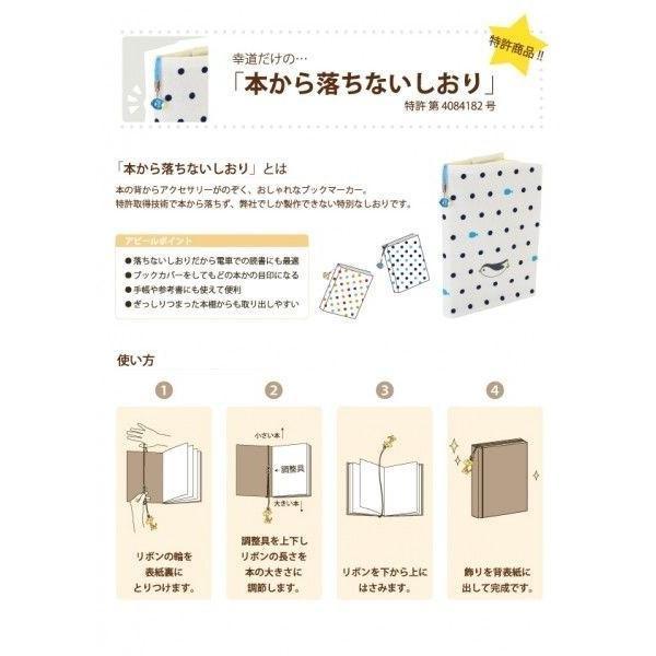 幸道 〈 おさかな ブックマーカー エバンス 〉おさかな シリーズ|kodo-goods-store|03