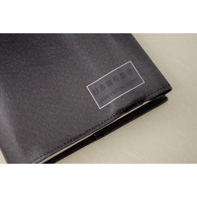 ブックカバー 国鉄ブラック(四六判用・ラミネート加工) kodo-goods-store 05