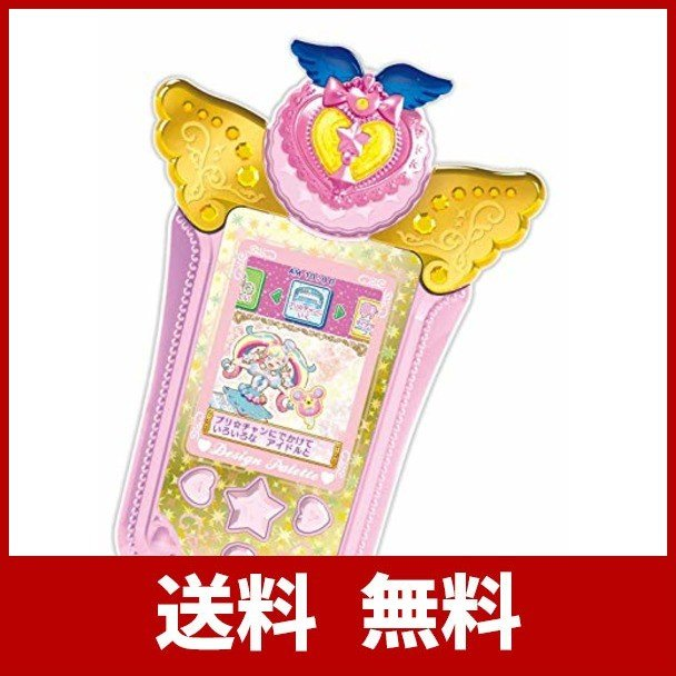 キラッと プリ☆チャン プリチャン デザインパレット シャーベットピンク