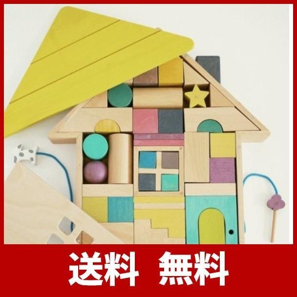 tsumiki(積み木)木の玩具 gg kiko