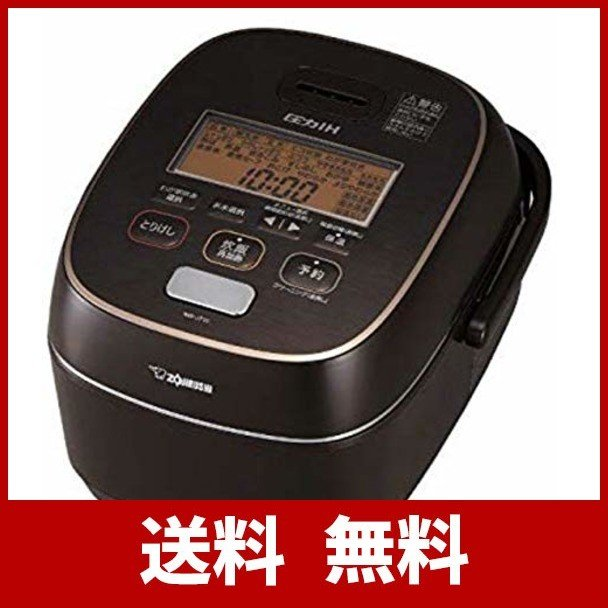 象印 圧力IH炊飯器 極め炊き ブラウン 5.5合 NW-JT10-TA