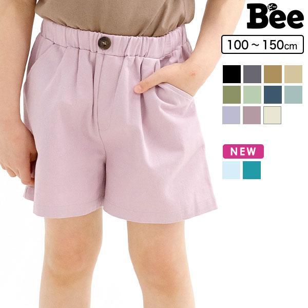 【21年夏新作】パンツ 韓国子供服 韓国子ども服 韓国こども服 Bee 女の子 春 夏 100 110 120 130 140 150 ボトムス ショーパン kodomofuku-bee