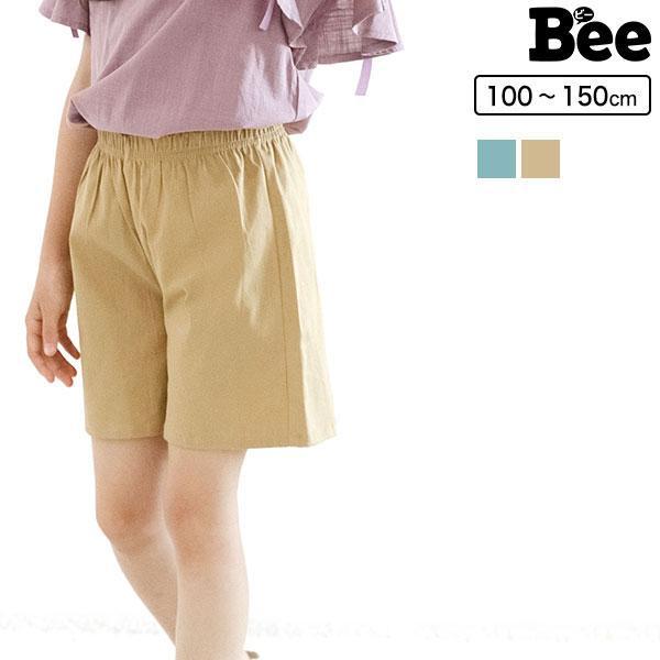 パンツ 韓国子供服 韓国子ども服 韓国こども服 Bee 女の子 春 夏 100 110 120 130 140 150 ボトムス カラバリ kodomofuku-bee
