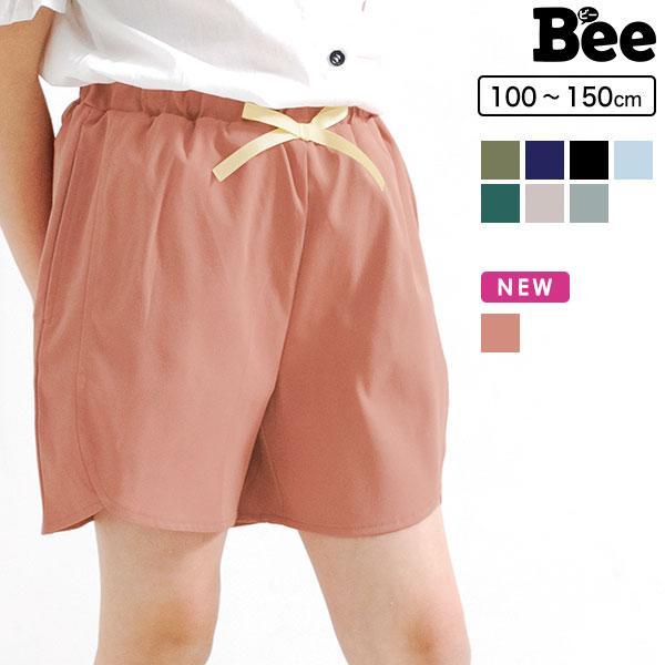 ショートパンツ 韓国子供服 韓国子ども服 韓国こども服 Bee 女の子 春 夏 100 110 120 130 140 150 ボトムス カラバリ kodomofuku-bee