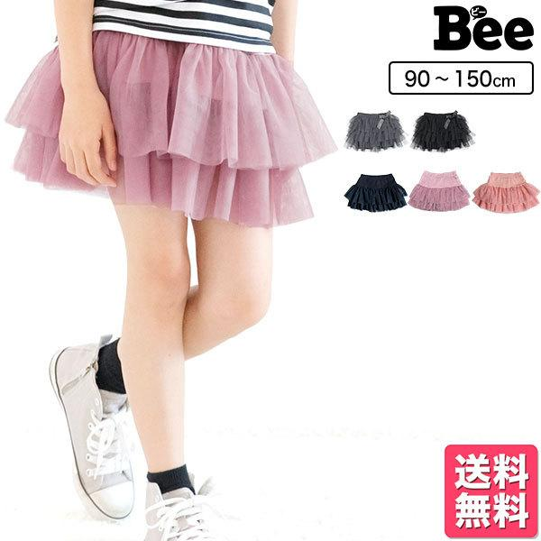 インナーパンツ付きチュチュスカート 韓国子供服 韓国こども服 韓国こどもふく Bee キッズ 女の子 春 夏 サマー ボトムス|kodomofuku-bee