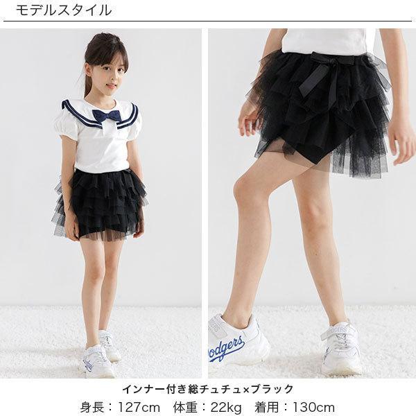 インナーパンツ付きチュチュスカート 韓国子供服 韓国こども服 韓国こどもふく Bee キッズ 女の子 春 夏 サマー ボトムス|kodomofuku-bee|02