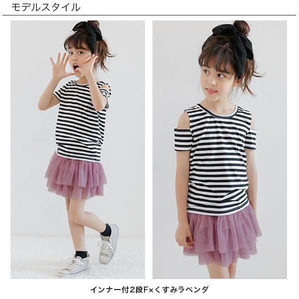 インナーパンツ付きチュチュスカート 韓国子供服 韓国こども服 韓国こどもふく Bee キッズ 女の子 春 夏 サマー ボトムス|kodomofuku-bee|04