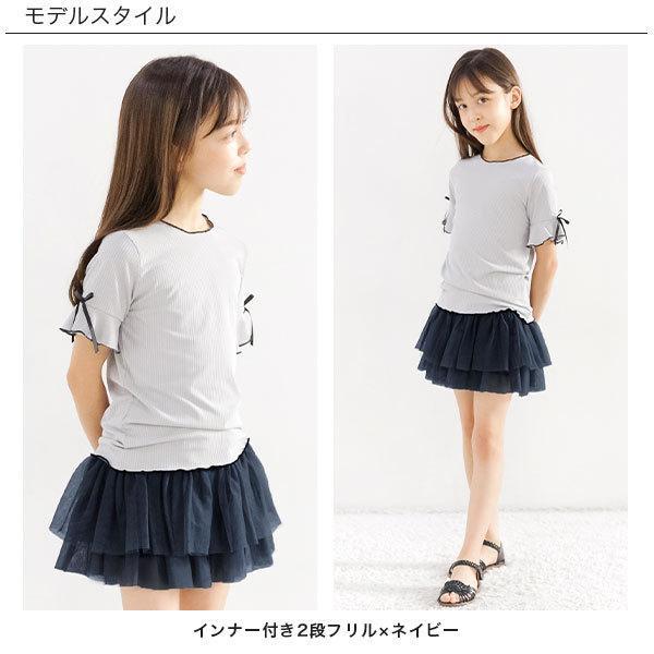 インナーパンツ付きチュチュスカート 韓国子供服 韓国こども服 韓国こどもふく Bee キッズ 女の子 春 夏 サマー ボトムス|kodomofuku-bee|06