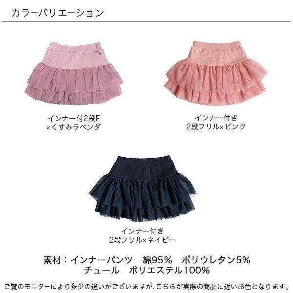 インナーパンツ付きチュチュスカート 韓国子供服 韓国こども服 韓国こどもふく Bee キッズ 女の子 春 夏 サマー ボトムス|kodomofuku-bee|09