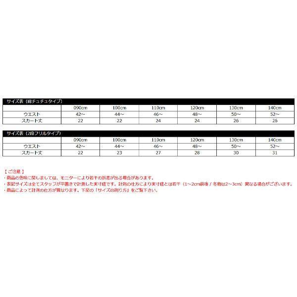 インナーパンツ付きチュチュスカート 韓国子供服 韓国こども服 韓国こどもふく Bee キッズ 女の子 春 夏 サマー ボトムス|kodomofuku-bee|10