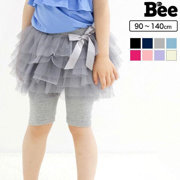 レギンス付きスカート 韓国子供服 Bee カジュアル キッズ 女の子 レギンス チュチュスカート カラバリ レース 春 夏 90 100 110 120 130 140 ボトムス|kodomofuku-bee